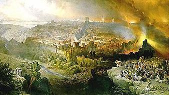 Разрушение римлянами Галилеи