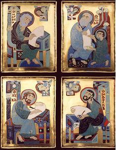 четыре евангелиста - новый завет - христианство