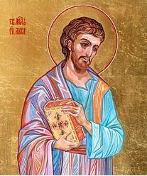 евангелист Лука - христианство - новый завет