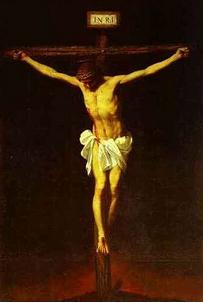 Вина Иисуса - Ешуа написанная над крестом