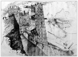 Масада (Мецада)