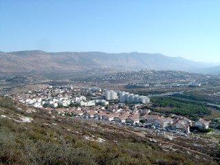 фотоальбом города Кармиэль