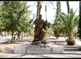 Капернаум – Кфар Нахум