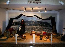 Центр Джо Алон - Музей бедуинской культуры