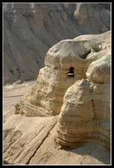 Кумран. Ессеи. Свитки Мертвого моря.