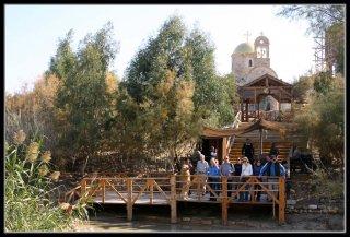 Касар аль Яхуд